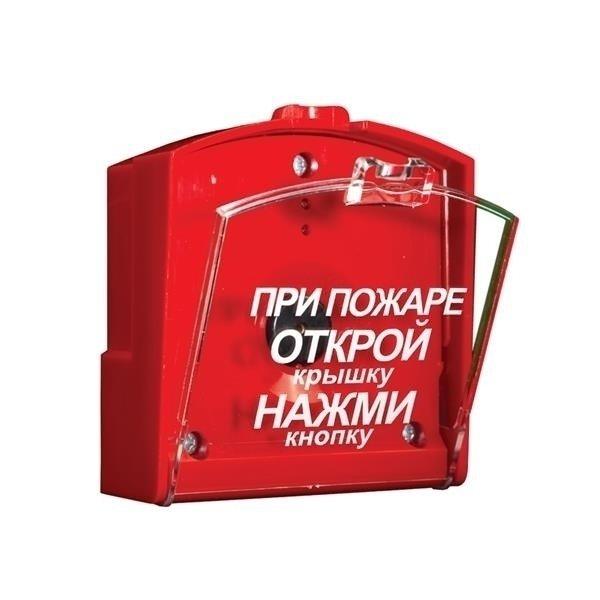 ИПР-3СУ извещатель пожарный