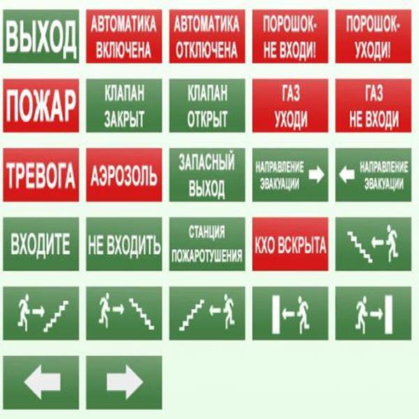 Купить БЛИК-3С-24 ПУ: