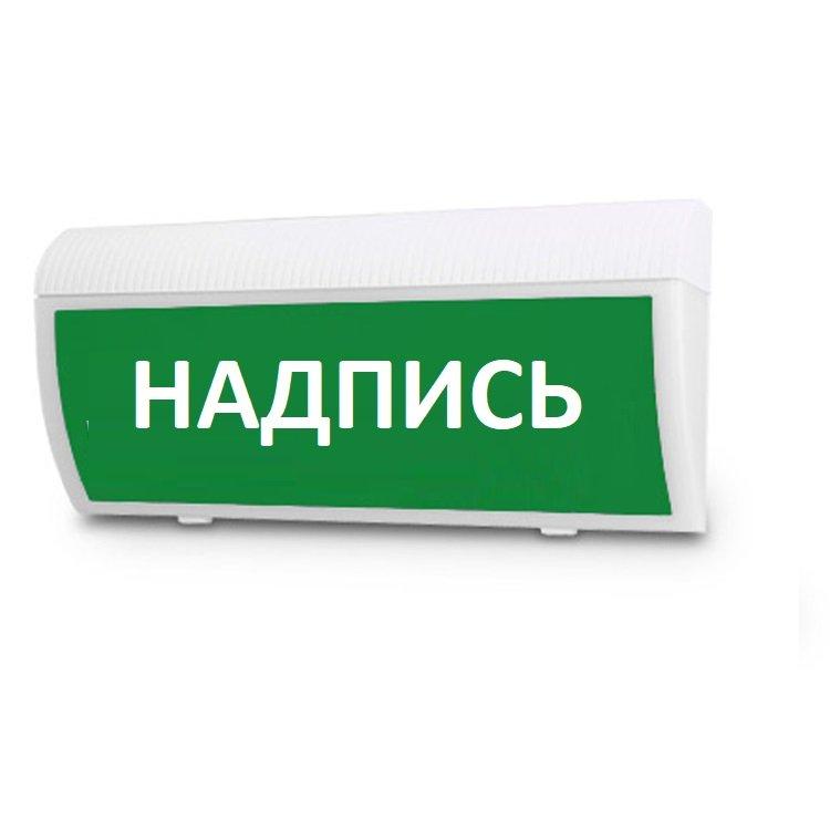 Гипермаркет безопасности