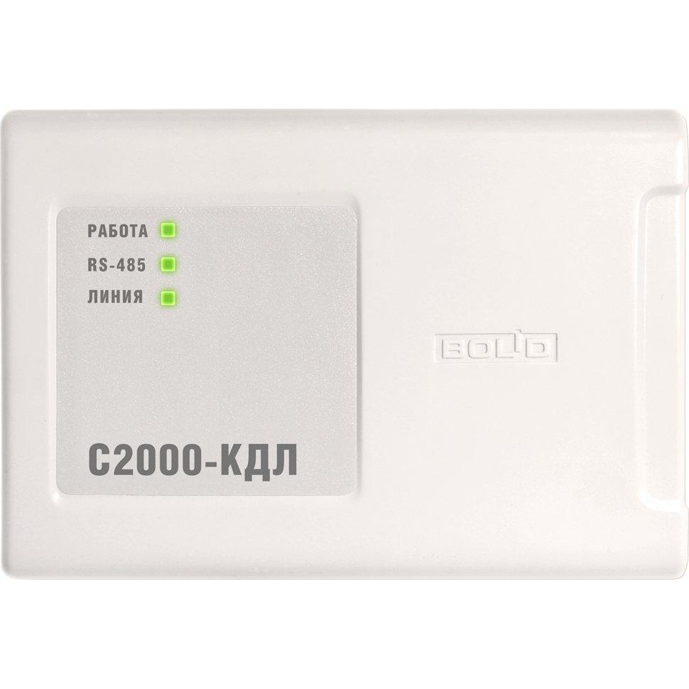 Купить С-2000-КДЛ: Болид