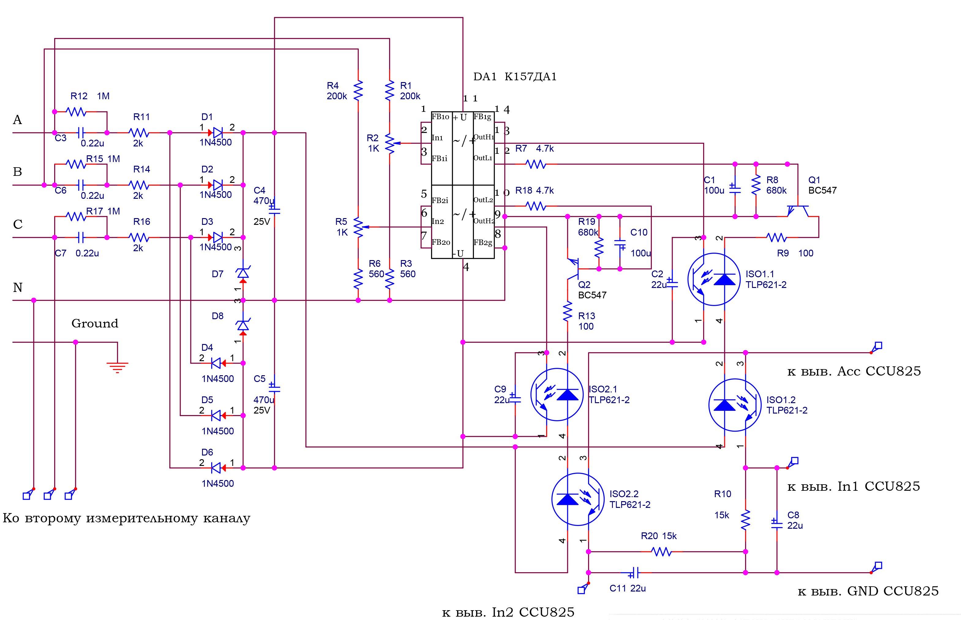 биометрический кодовый замок схема электрическая