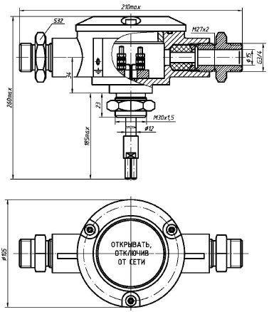 ИП 103-1В-МР/А3-Н-Б ТУ