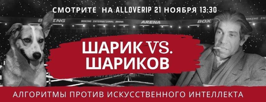 https://www.aktivsb.ru/images/NEWS/news_banner_2204.jpg