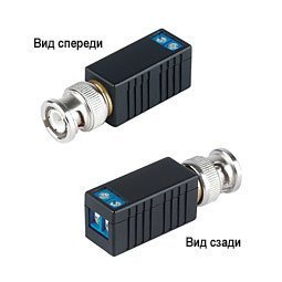 Приемопередатчик SC&T TTP111VPD-RJ45 видео питания и данные по кабелю витой пары пассивный