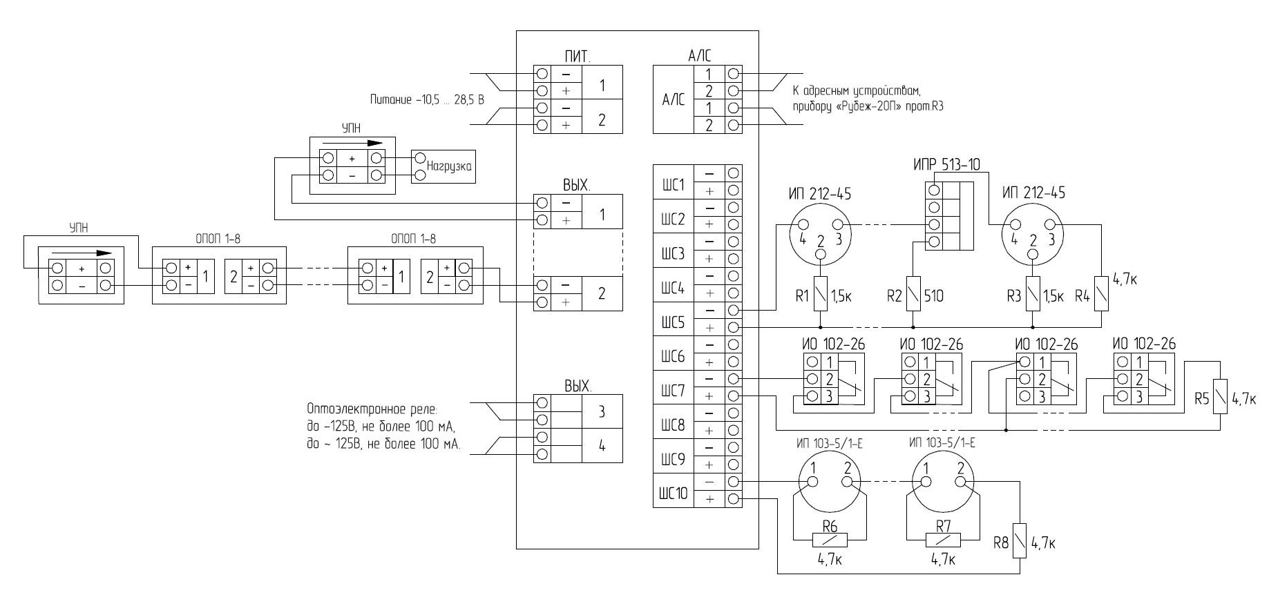 Схема АМП-10.PNG