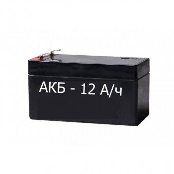 АКБ -12