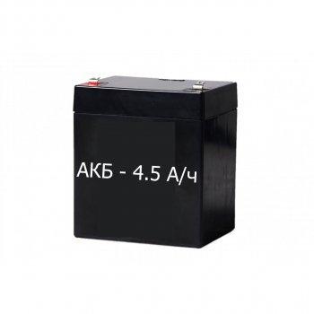 АКБ -4.5