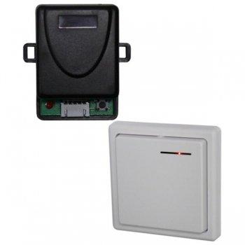 Smartec ST-EX003RF