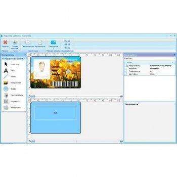 Smartec Timex ID