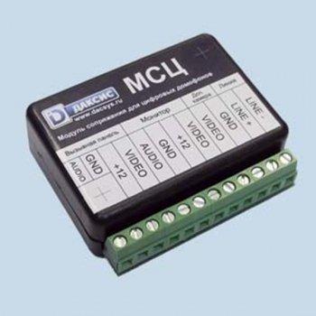 Даксис МСЦ- модуль сопряжения цифр.