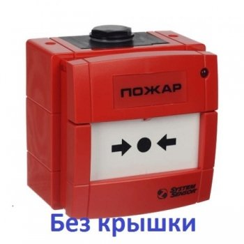 System Sensor ИПР-ПРО-М