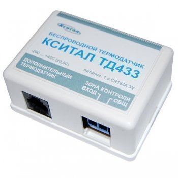 Кситал -ТД433