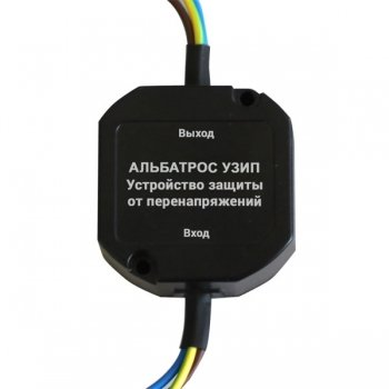 Бастион АЛЬБАТРОС УЗИП 220/1000 АС