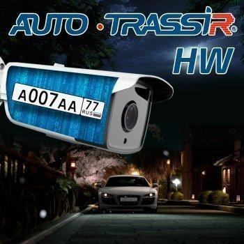 TRASSIR Auto HW