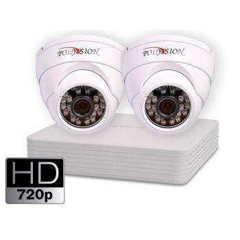 ТД Актив-СБ Комплект AHD 720p 2 внутр. для магазина
