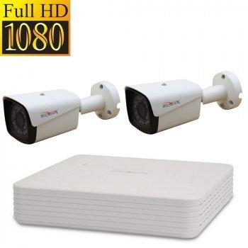 ТД Актив-СБ Комплект AHD 1080p 2 уличных