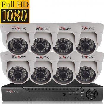 ТД Актив-СБ Комплект AHD 1080p 8 внутр для магазина