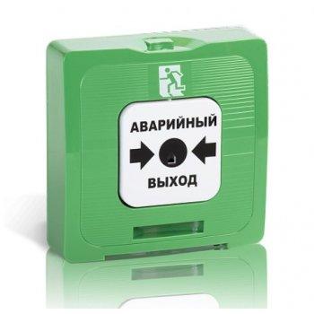 Рубеж ИР 513-10 АВАРИЙНЫЙ ВЫХОД