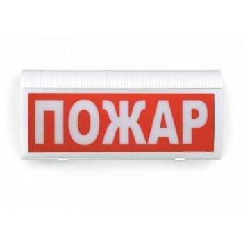 Сибирский Арсенал ВОСХОД-Р-01 Пожар