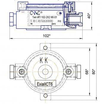 Спецсистемы ИП 102-2х2 КК-02,2вв