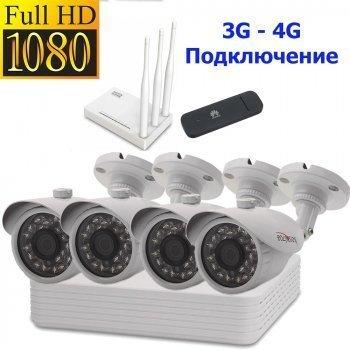 ТД Актив-СБ Комплект видеонаблюдения 4G для дачи
