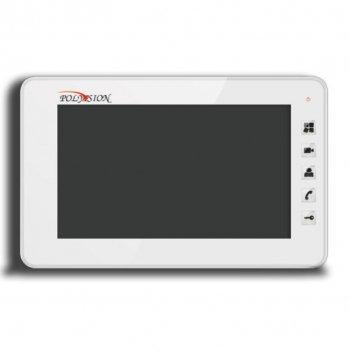 Polyvision PVD-7M v.7.3 white