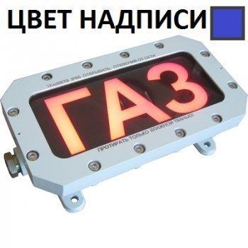 Эталон ТСВ-1-Р-220 син. надпись