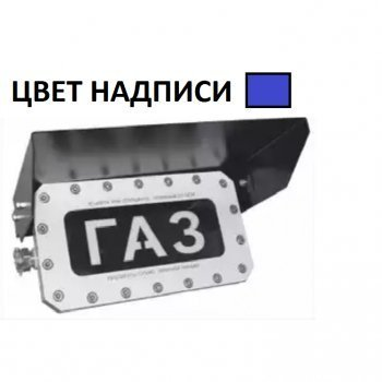 Эталон ТСВ-1-С-12 син. надпись