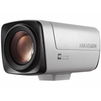 Hikvision DS-2ZCN3007