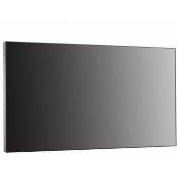 Hikvision DS-D2055NL-EG
