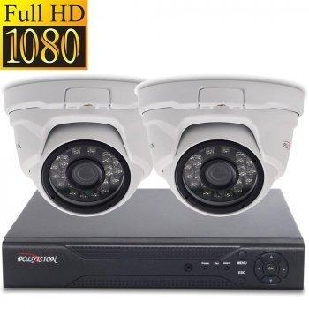 ТД Актив-СБ Комплект IP 1080p 2 внутр osnowo
