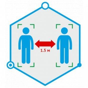 TRASSIR  SocialDistance Detector