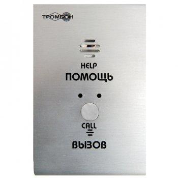 Тромбон ТРОМБОН СОРС-АВУ исп.Н