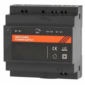 Smartec ST-PS203DIN