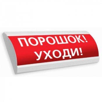 Электротехника и Автоматика ЛЮКС-12 Порошок уходи