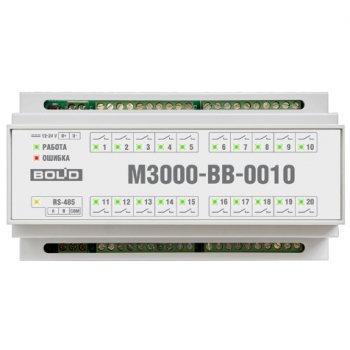 Болид М3000-ВВ-0010