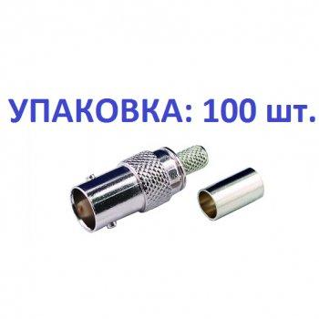 LAZSO APBC06-5G