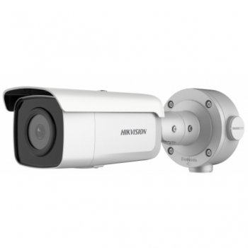 Hikvision DS-2CD3T26G2-4IS