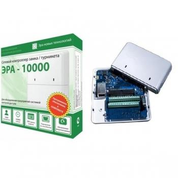 Эра новых технологий ЭРА-10000 v2