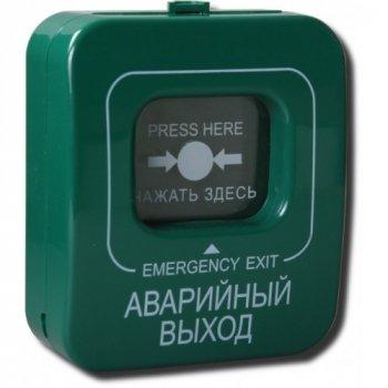 Фактор Спецэлектроника ИОПР 513/101-1 АВ зеленый без кр.