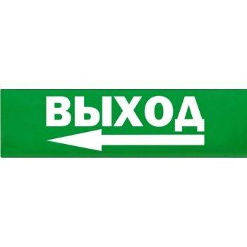Арсенал Безопасности Молния-24В ВЫХОД <==