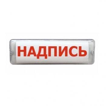 Арсенал Безопасности Молния-220-AQUA-СН исп.1