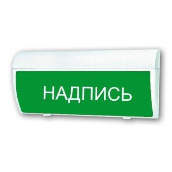 Арсенал Безопасности Молния-220-РИП-ГРАНД ПОЖАР
