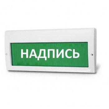 Арсенал Безопасности Молния-220-РИП ГАЗ УХОДИ