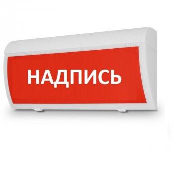 Арсенал Безопасности Молния-24-ГРАНД ГАЗ НЕ ВХОДИ