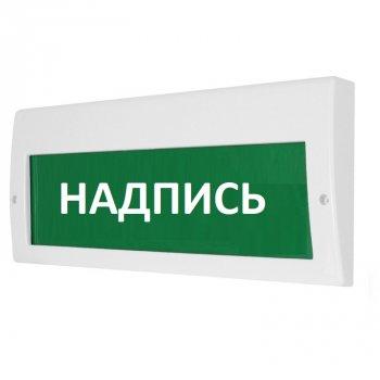 Арсенал Безопасности Молния-24-З ПОЖАР