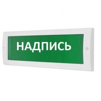 Арсенал Безопасности Молния-24В АЭР.УХОДИ