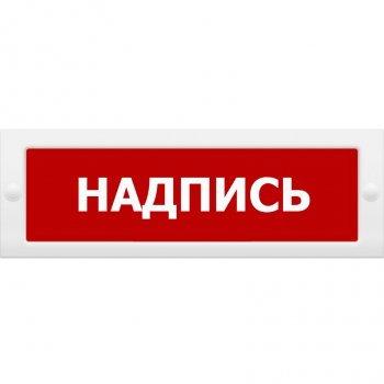 Арсенал Безопасности Молния-12 СН ЧЕЛ ЛЕВ ВВЕРХ ЛЕСТН