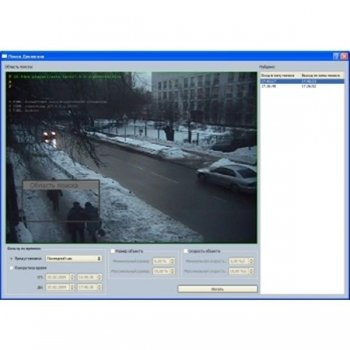 TRASSIR  ActiveSearch+