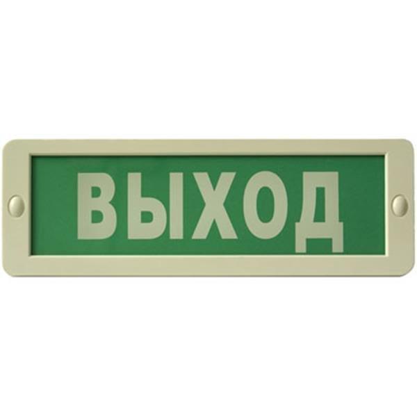БЛИК-С-12 Выход (М) табло/